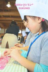 kidsレストラン ,宿毛,高知,苺ママ,キッズレストラン1