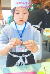kidsレストラン ,宿毛,高知,苺ママ,キッズレストラン10