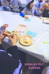 kidsレストラン ,宿毛,高知,苺ママ,キッズレストラン29