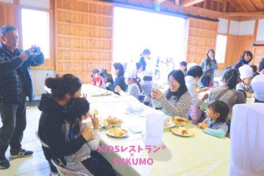 kidsレストラン ,宿毛,高知,苺ママ,キッズレストラン30