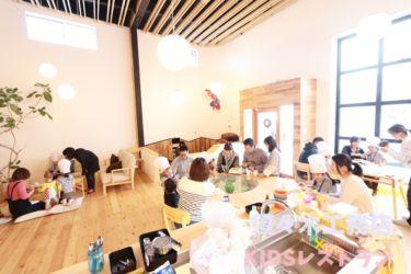 KIDSレストラン,須々木工務店IMG_9924-127