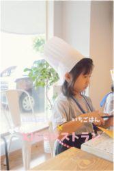 KIDSレストラン,敬老の日,日山ごはんIMG_1476-036