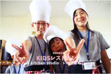 KIDSレストランNAYA工房1IMG_4357-017