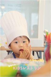 KIDSレストラン,敬老の日,日山ごはんIMG_7418-008