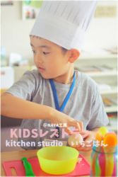 KIDSレストランNAYA工房1IMG_0303-008