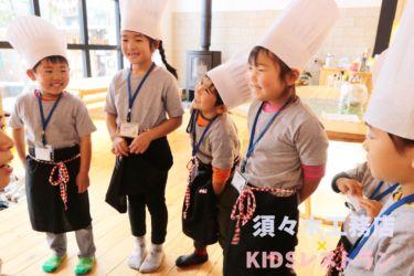KIDSレストラン,須々木工務店IMG_9890-113