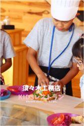 KIDSレストラン,須々木工務店IMG_5636-035