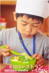 KIDSレストランkotiIMG_0401-006