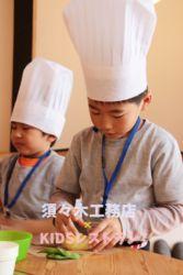 KIDSレストラン,須々木工務店IMG_9824-007