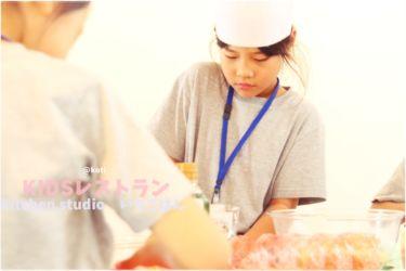 KIDSレストランkotiIMG_4548-051