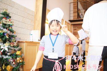 KIDSレストラン,須々木工務店IMG_9774-059
