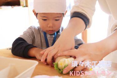 KIDSレストラン,須々木工務店IMG_9855-100