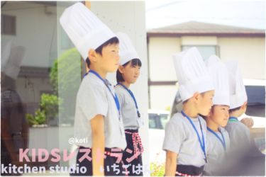 KIDSレストランkotiIMG_0480-011