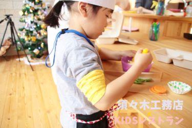 KIDSレストラン,須々木工務店IMG_9847-094
