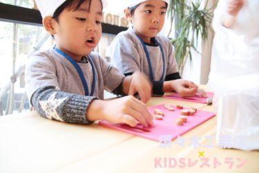 KIDSレストラン,須々木工務店IMG_9633-006
