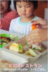 KIDSレストランkotiIMG_0579-122