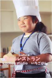 KIDSレストランNAYA工房1IMG_0383-068