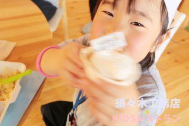 KIDSレストラン,須々木工務店IMG_9944-137