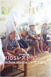 KIDSレストランNAYA工房1IMG_0296-001