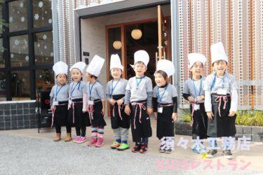 KIDSレストラン,須々木工務店IMG_9723-041