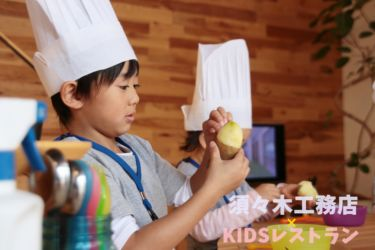 KIDSレストラン,須々木工務店IMG_9663-015