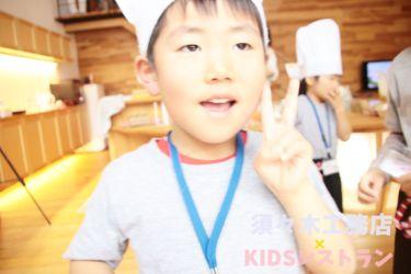 KIDSレストラン,須々木工務店IMG_9862-103