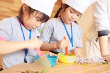 KIDSレストラン,須々木工務店IMG_9832-087