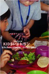 KIDSレストランNAYA工房1IMG_4375-082