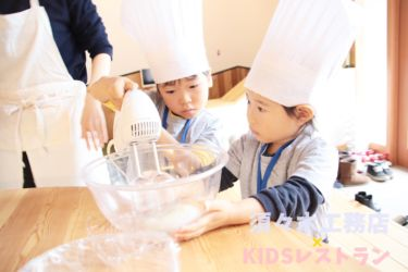 KIDSレストラン,須々木工務店IMG_9785-065