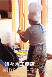 KIDSレストラン,須々木工務店IMG_0622-013