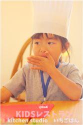 KIDSレストランkotiIMG_0460-053