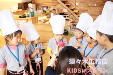 KIDSレストラン,須々木工務店IMG_9775-060