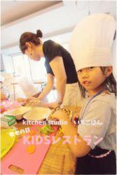 KIDSレストラン,敬老の日,日山ごはんIMG_1471-032