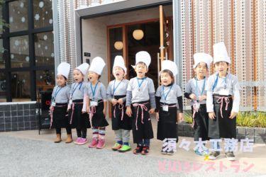 KIDSレストラン,須々木工務店IMG_9724-042