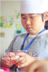 KIDSレストランNAYA工房1IMG_0305-010