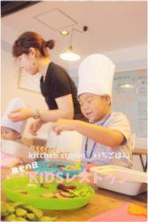 KIDSレストラン,敬老の日,日山ごはんIMG_1463-027