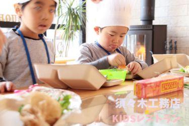 KIDSレストラン,須々木工務店IMG_9691-027