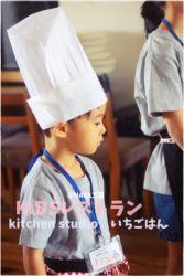 KIDSレストランNAYA工房1IMG_0299-004