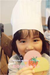 KIDSレストラン,敬老の日,日山ごはんIMG_7479-017