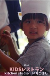 KIDSレストランkotiIMG_0516-089