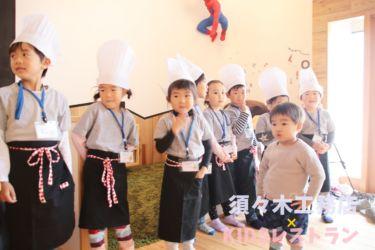KIDSレストラン,須々木工務店IMG_9754-052