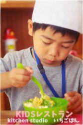 KIDSレストランkotiIMG_0400-005