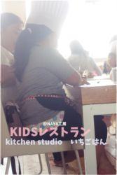 KIDSレストランNAYA工房1IMG_0385-070