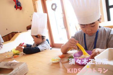KIDSレストラン,須々木工務店IMG_9846-093