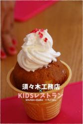 KIDSレストラン,須々木工務店IMG_5564-017