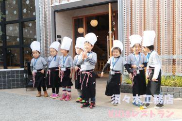 KIDSレストラン,須々木工務店IMG_9726-044