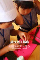 KIDSレストラン,須々木工務店IMG_5536-009