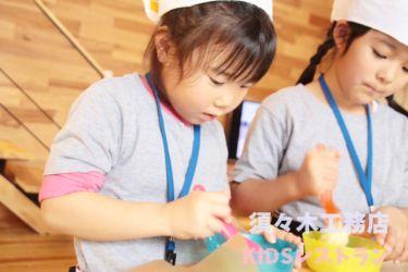 KIDSレストラン,須々木工務店IMG_9831-086