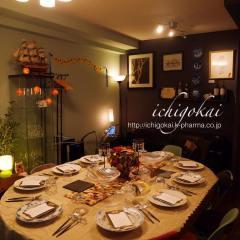 ワイン会 vol.05 テーブルコーディネート
