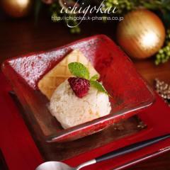【2016年10月メニュー】塩麹バニラのシャーベット